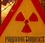 A day trip to Chernobyl