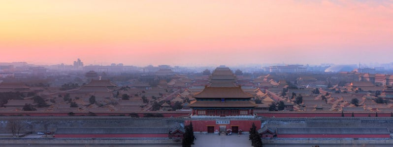 The Forbidden City by pixelflake