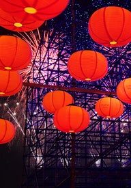 Where to behold the Lantern Festival
