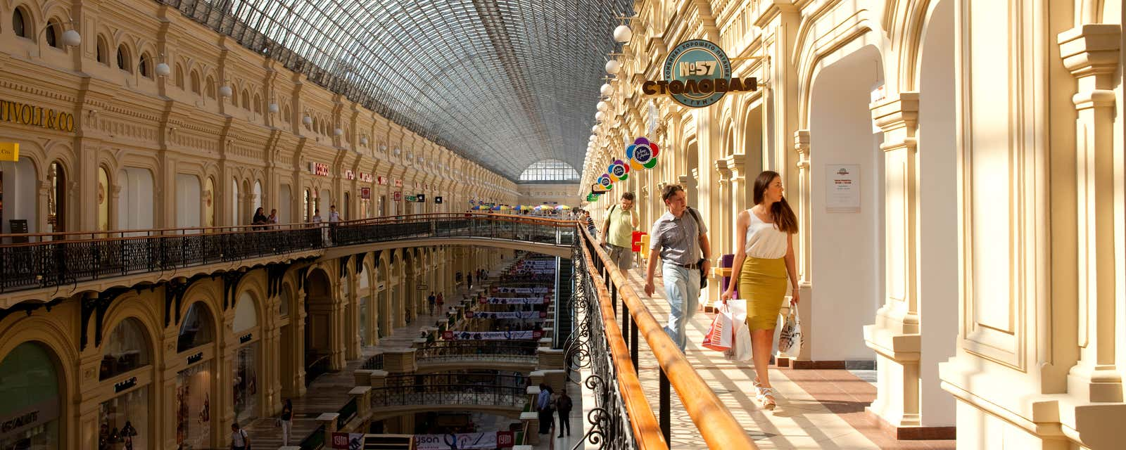 Shoppers browsing stores at GUM, Moscow, Russia.