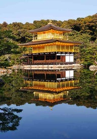 Temples and shrines of Kyoto