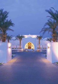 Best places to stay in Muscat