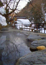 Japan's sento and onsen