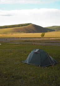 Best places to stay in Mongolia