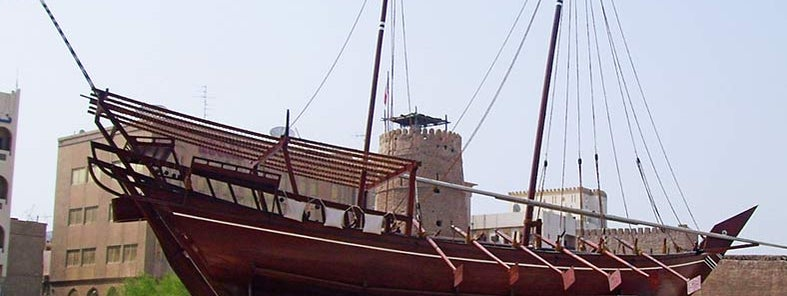 old boat outside Al-Fahidi Fort/dubai museum by betty x1138
