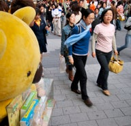 Shopping In Tokyo Japan Lonely Planet