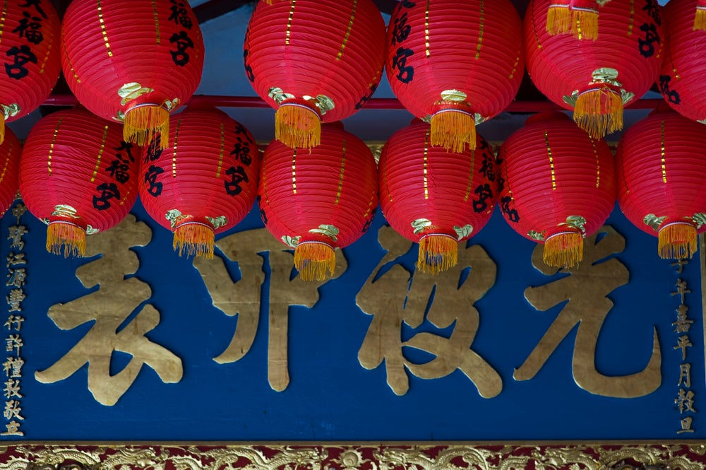 Lanterns hanging on a roof at Thian Hock Keng Temple.