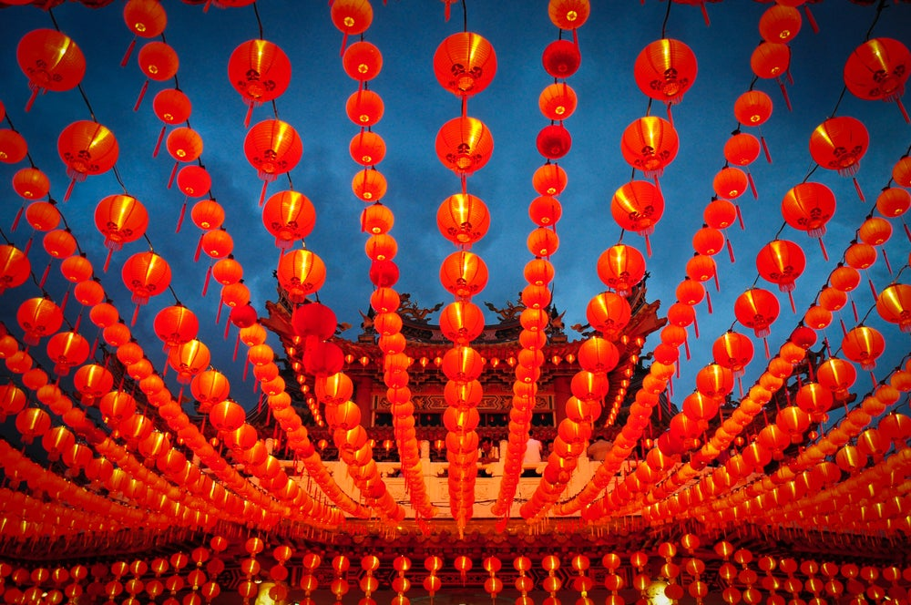 Lanterns at Thean Hou Temple.