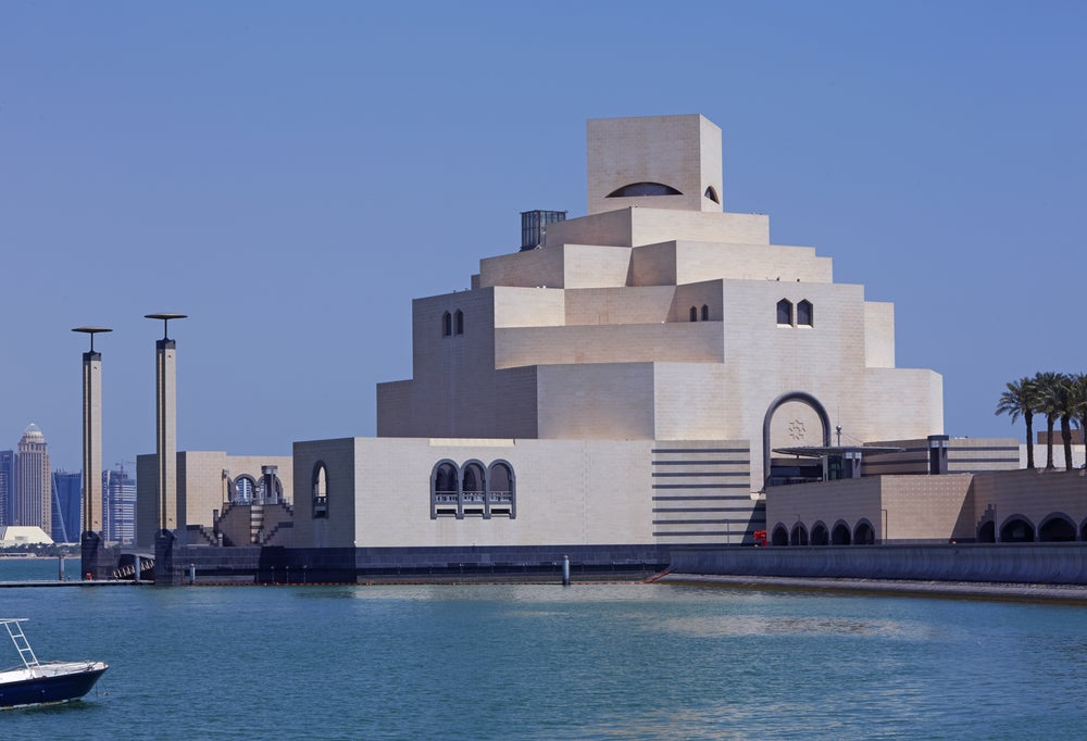 Museum of Islamic Art.