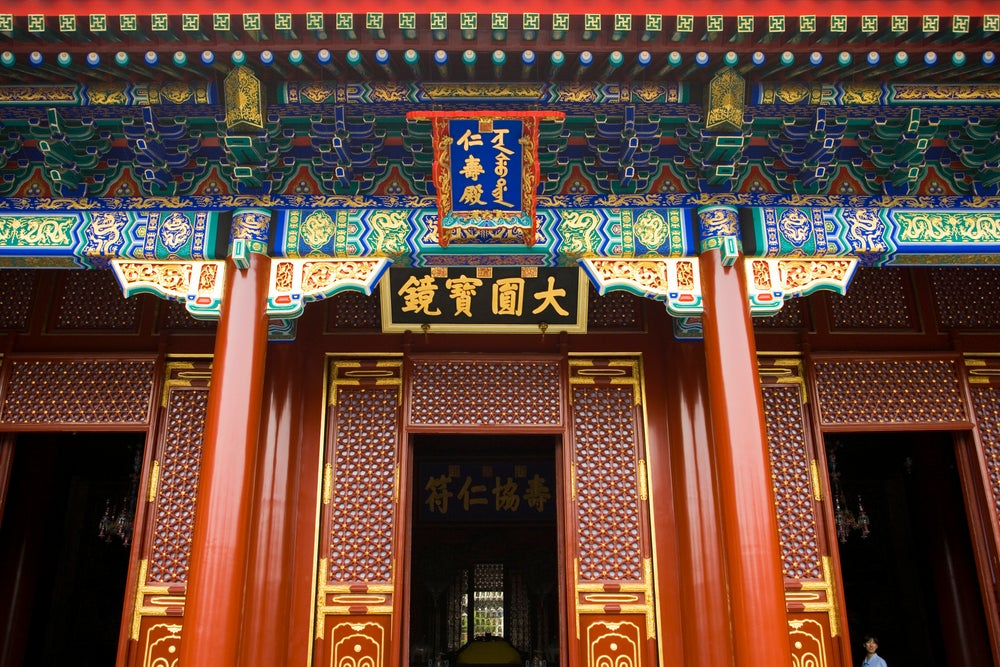 Hall of Benevolence & Longevity, Summer Palace.