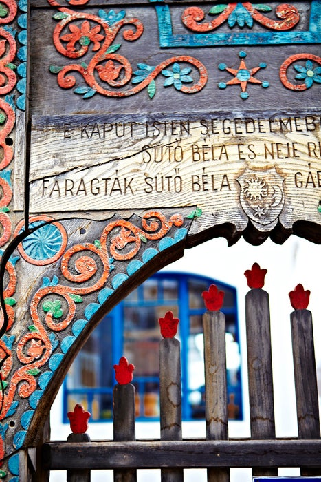 Szekely Kapu, carved gateway typical of those found all over Transylvania.