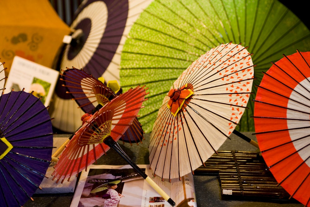 Umbrellas, Kyoto Handicrafts Centre.