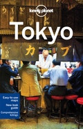 Tokyo city guide - 10th edition