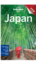 Japan - Plan your trip (Chapter)