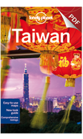 Taiwan - Plan your trip (Chapter)