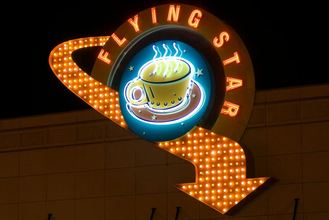 Flying Star Cafe, Albuquerque, USA
