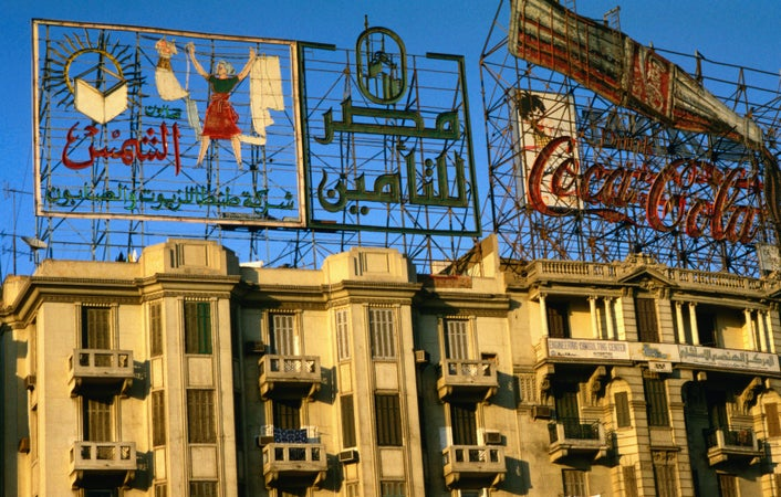 Advertisements, including Coke, on Midan Tahir Square - Cairo, Cairo, Egypt