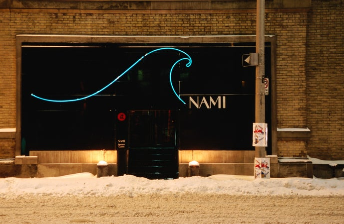 Exterior front of Nami, japanese restaurant, Toronto, Canada