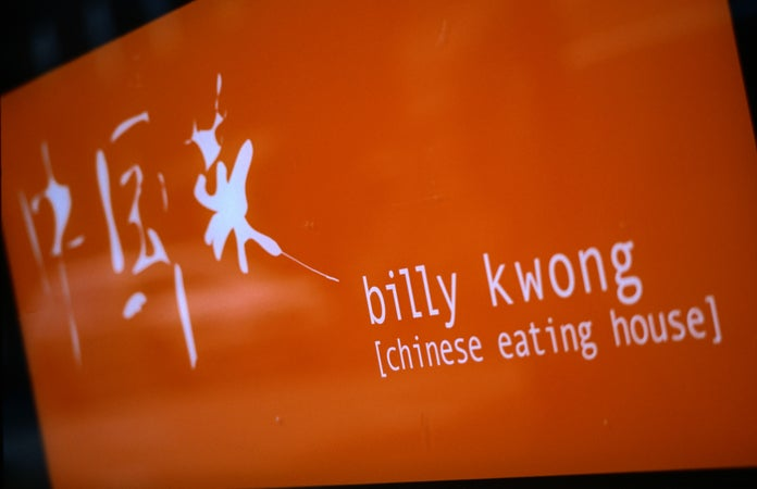 Billy Kwong restaurant sign, Crown Street, Sydney, Australia