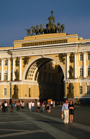 General Staff Building, Hermitage, St Petersburg, Russia