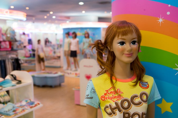 Rainbow City teenware at Fashion Island, Causeway Bay, Hong Kong, China