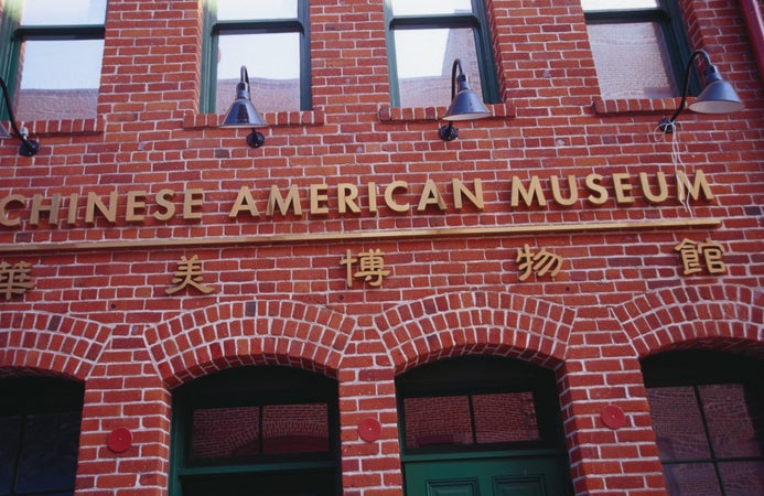 Exterior of Chinese American Museum, Downtown, Los Angeles, USA