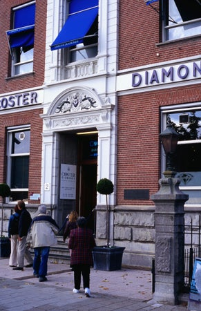 Coster diamond shop and factory at Paulus Potterstraat, Amsterdam, The Netherlands