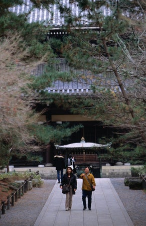 Local tourists enjoying grounds, Nanzen-ji, Kyoto, Japan