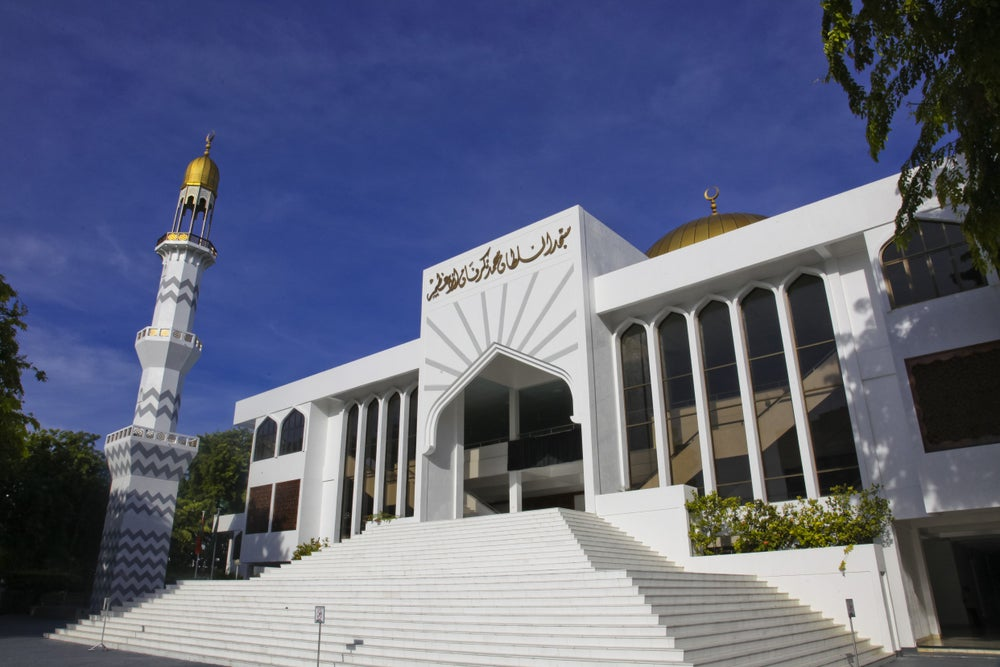 Grand Friday Mosque & Islamic Centre, Maldives